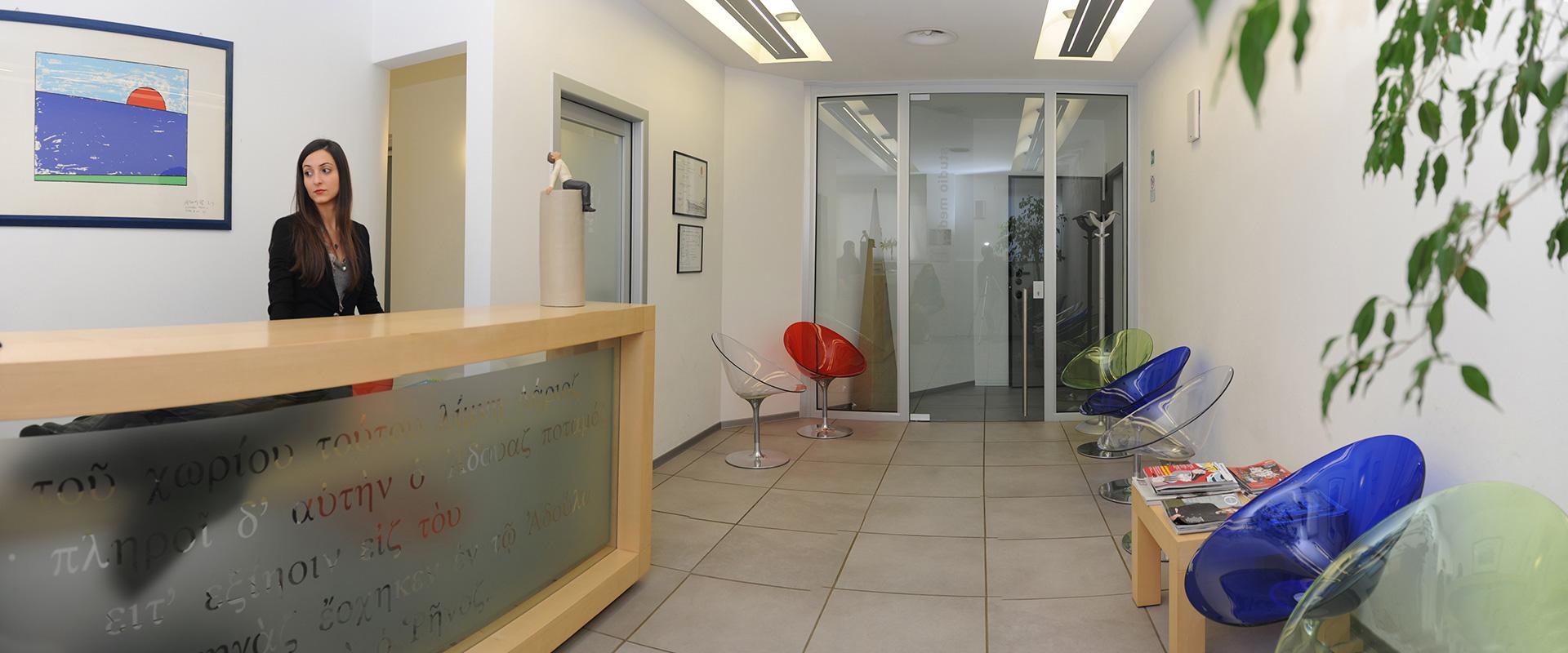 studio-dentistico-simone-hall